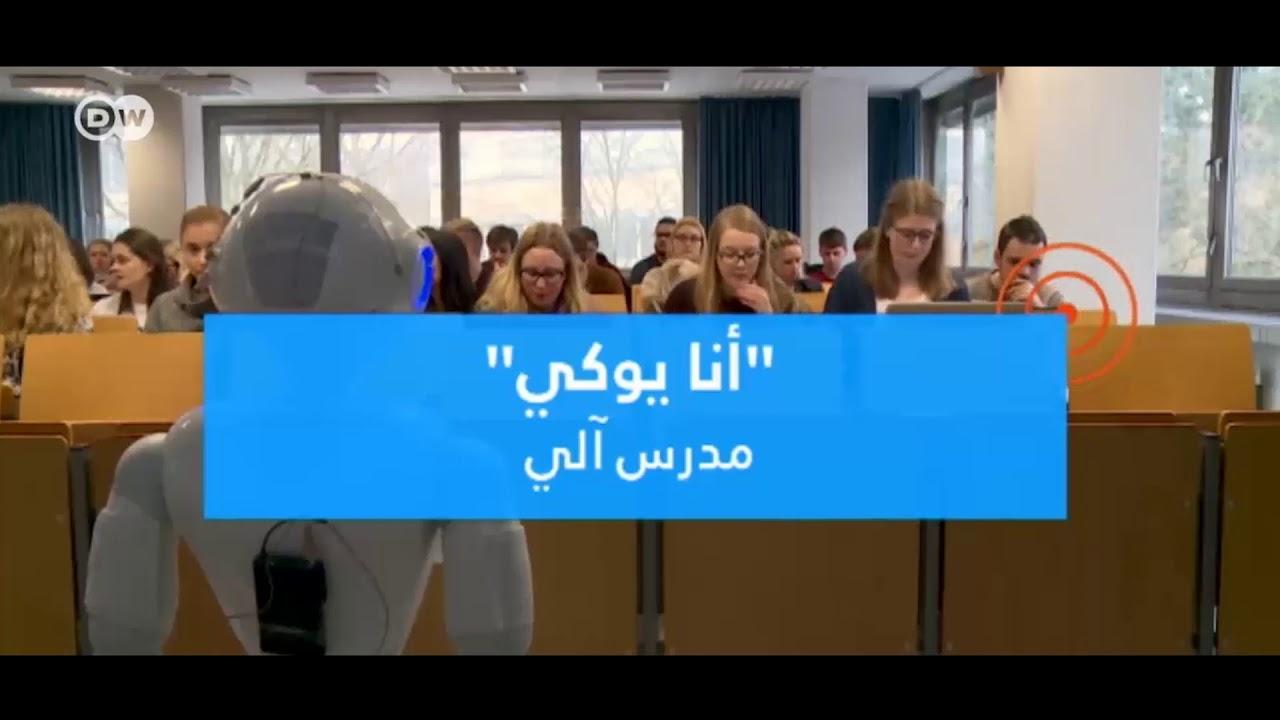مهد الوريقات من مسقط | وثائقية دي دبليو - مسابقة شهر رمضان