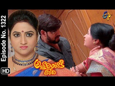 Attarintiki Daredi   29th January 2019   Full Episode No 1322   ETV Telugu