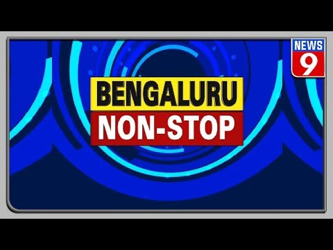 Top 30 Stories From Bengaluru