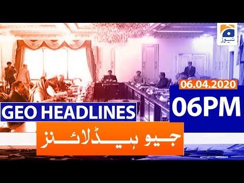 Geo Headlines 06