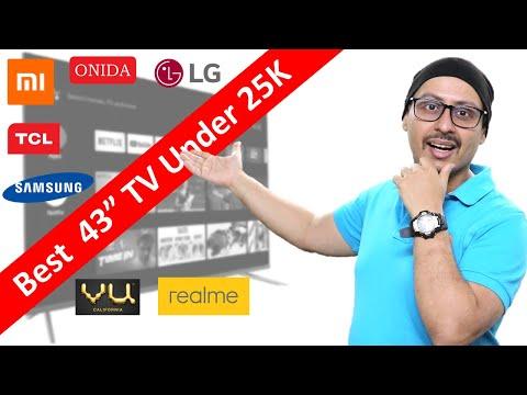 Best 43 Inch TV Under 25000 | Best 43 Inch 4K TV | Best 43 Inch Full HD TV