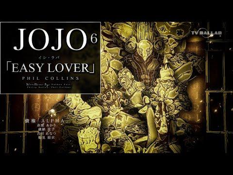 STONE OCEANストーンオーシャン ED: 「Easy Lover」
