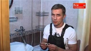 Установка смесителя для ванны с длинным изливом