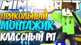 СКАЙВАРС,новая сборка..и прикольный РП[minecraft-hypixel skywars]1080p60fps