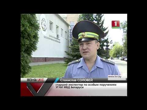 белоруссия-страстные знакомства