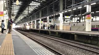 E3系「現美新幹線」 新潟駅発車