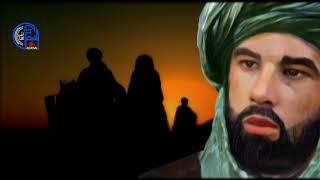 التاريخ الإسلامي في مثل هذا اليوم الحلقة 2