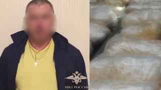 В Россию забросили украинский наркодесант