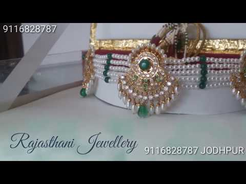 Rajputi Moti Haar l Chik Set l kanthi White & Green Combination Rajasthani jewellery designs