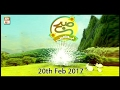 Subah Bakhar -  Topic - Maaf Krna - Ary Qtv video