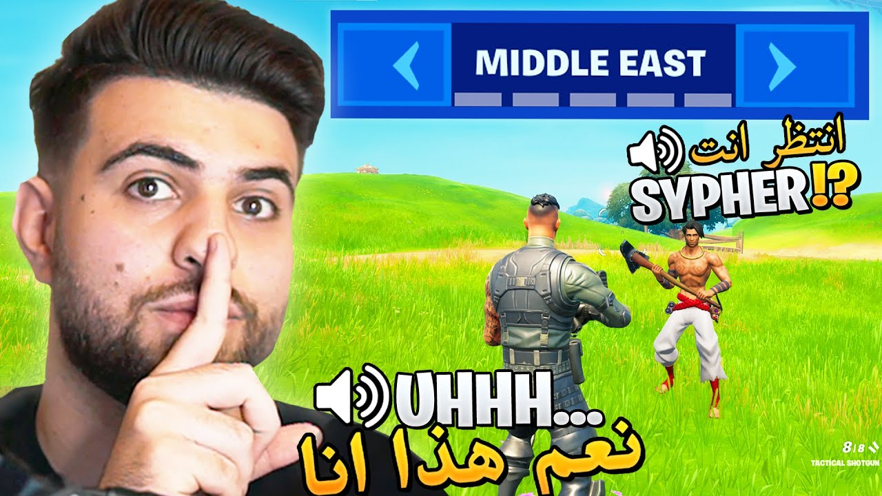 I Went UNDERCOVER on Middle East Servers! (Speaking Arabic!)