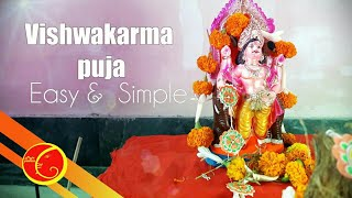 Vishwakarma puja vidhi easy and simple | Vishwakarma puja 2019 | Vishwakarma puja mantra|বিশ্বকর্মা
