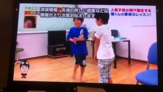 鈴木福くん 小林星蘭ちゃん 谷花音ちゃん.