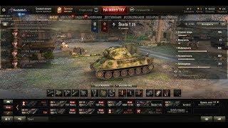 Розыгрыш Голды World of tanks!24.09.2018 г. АКТУАЛЬНО!!!Условия в ОПИСАНИИ!
