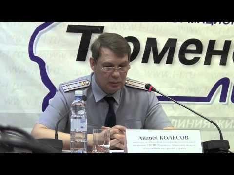 Андрей Колесов зам начальника уголовно исполнительной инспекции УФСИН России по Тюмени