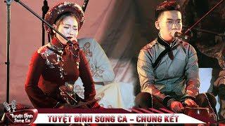 Thiên Vũ - Tùng Chinh 'khoác chiếc áo mới' cho ca khúc Thương Hoài Ngàn Năm   Tuyệt Đỉnh Song Ca