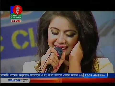 Amar Matir O Pinjiray Sonar Moynare By Oyshee