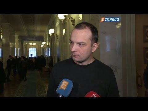 Соболєв про результати парламентської сесії
