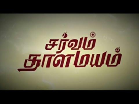 Sarvam Thaalamayam |  Liryck Video Song | AR Rahman | GV Prakash Kumar | Song Reaction Review