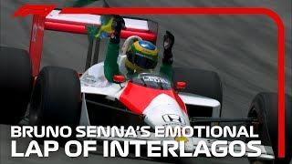 Bruno Senna's Emotional Lap Of Interlagos | 2019 Brazilian Grand Prix