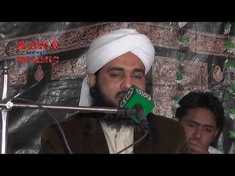 Mufti Mian Tanveer Ahmad Naqshbandi new bayan 2018