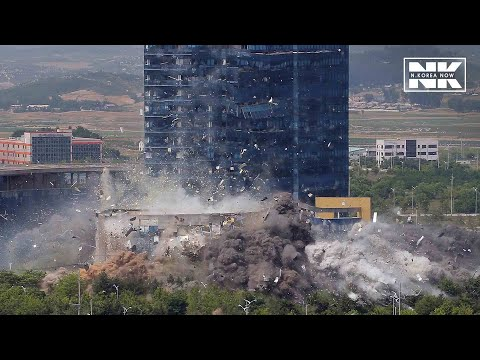 The moments of inter-Korean liaison office being destroyed