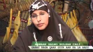 Gabaygii guur aan ka la'aado (Xaawo Bulx...