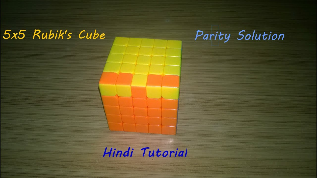 5x5 rubik 39 s cube parity solution hindi tutorial youtube. Black Bedroom Furniture Sets. Home Design Ideas
