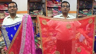 new designer and latest handwork saree & stone work sari and lehanga chunni