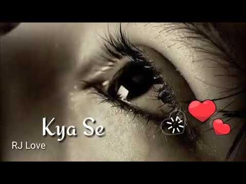 Aata Nahi Yakeen Kya Se Kya Ho Gya
