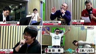 ワンナイト・ミュージック・ライブ!! 〜今届けたい、にっぽんの歌〜 0:0...