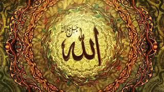 Powerfull Prayer Dua Ruqyah For Black Magic ,Jinn, Hexes, and Curses evil Eye