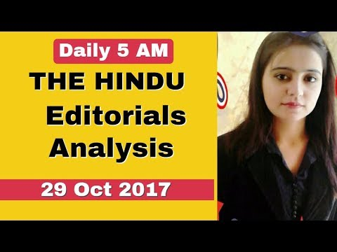 THE HINDU EDITORIALS ANALYSIS 29 OCT 2017(IAS ,SSC,BANKING,PCS ,CURRENT AFFAIRS )