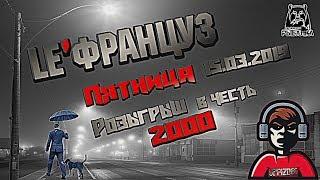 Російська рибалка 4 з OXOTA_HA_COB так фарм або не фарм? Russian Fishing 4 18+