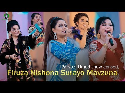 Шоу консерт - Парвози Умед Фируза, Нишона, Сурайё, Зафар, Мавзуна (Пурра) 2019