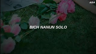 Jennie - 'Solo' Easy Lyrics