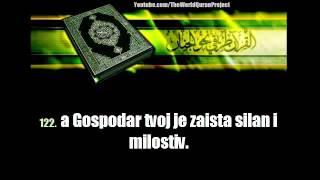 26. Sura Ash-Shu`arā' (Pjesnici) - Mishary Al-Afasy (Prijevod na bosanski jezik)