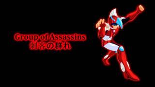 Saint Seiya ~ TV Original Soundtrack Il ~ Group of Assassins / 刺客の群れ