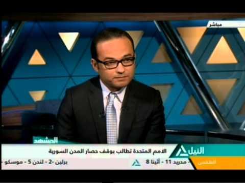 المشهد  SYRIA HUMANITARIAN AND POLITICAL SITUATION