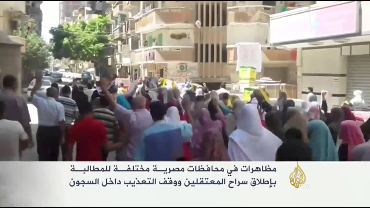 الجزيرة: مظاهرات متواصلة بمصر ضد الانقلاب