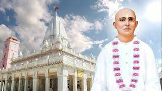 Shri Nangli Sahib Documentary   Shri Nangli Niwasi Bhagwan Ji Ki Leelaon Ka Varnan