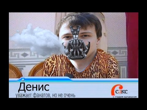 Видео Букмекерская контора с бонусом при регистрации без депозита список