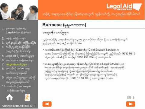 Welcome to Legal Aid - Burmese