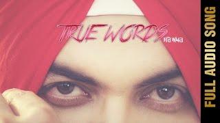 TRUE WORDS (Full Audio Song) || SANGRAM HANJRA || New Punjabi Songs 2017 || AMAR AUDIO