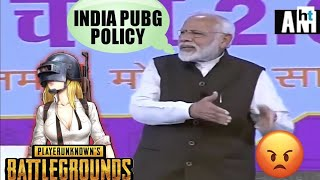Pubg Mobile: Narendra Modi Interview On Pubg | Must Watch