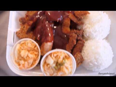Chicken Katsu plate lunch - Grace