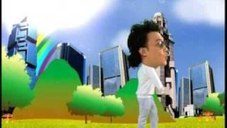 GlaxoSmithKline - 醫神教你呢健事 天氣報告篇 [陳奕迅 Eason Chan] (Adbrownies SHowreel) thumbnail