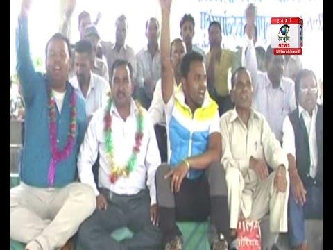 पिथौरागढ़ : 18 हजार रिक्त पदों को भरने की मांग को लेकर बेरोजगारों ने भरी हुंकार
