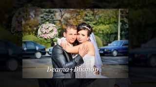 26 жовтня 2013 року. Весілля Беати та Віктора