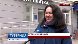 Сколько должна депутат Курочкина